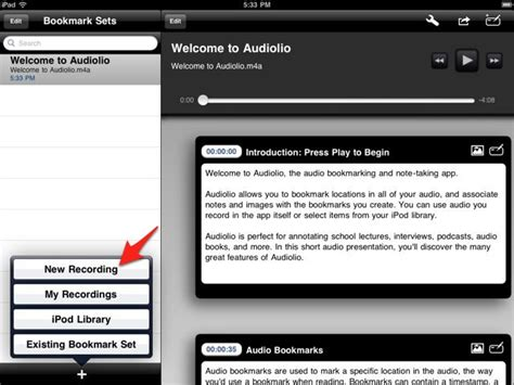 [iPad] Audiolio – Audio Recorder, Text Notes, and Bookmarks with Dropbox: 録音し